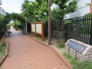 nagakute (10)