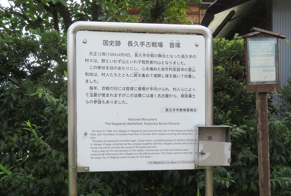 yazakotuka (1)