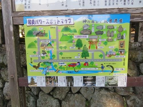 nojiri (2)