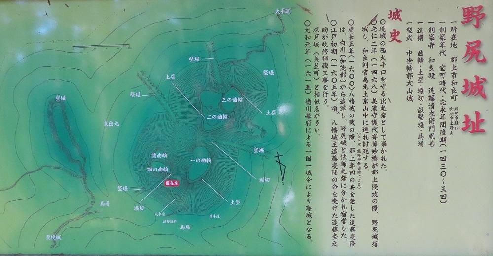 nojiri (8)