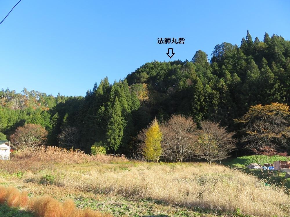 hosimaru (12)