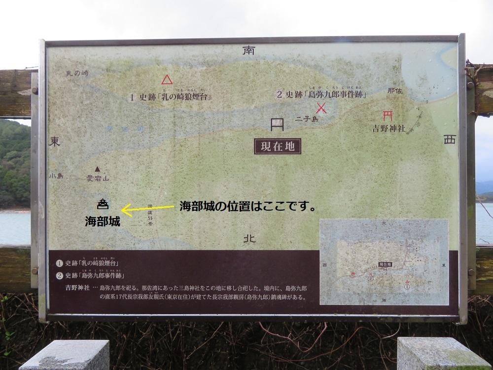 amagawa (292)