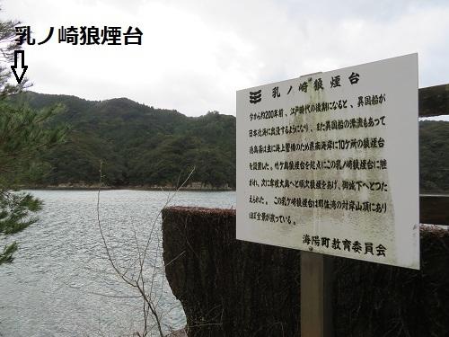 amagawa (293)