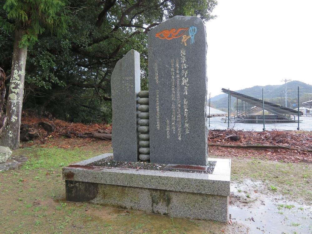 amagawa (302)