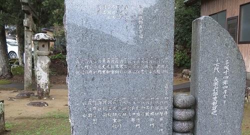 amagawa (305)