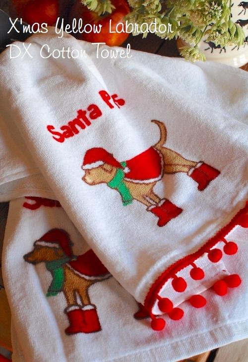 イエローラブのクリスマスタオル