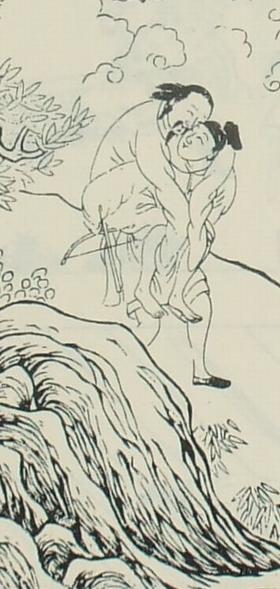 水滸伝 七 03