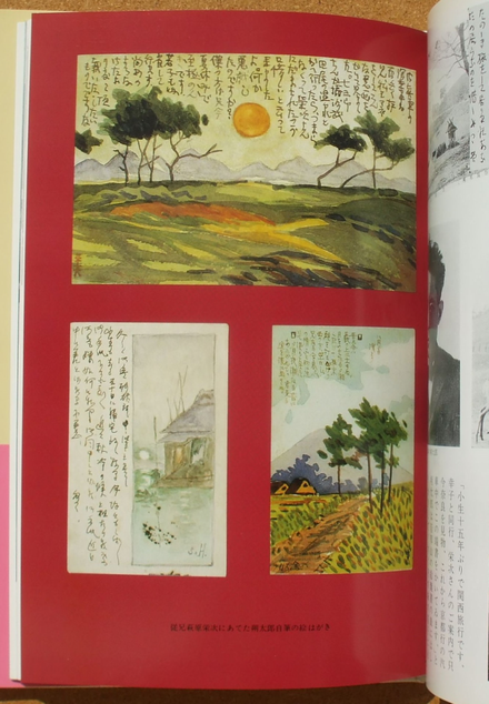 萩原朔太郎 新潮日本文学アルバム 04