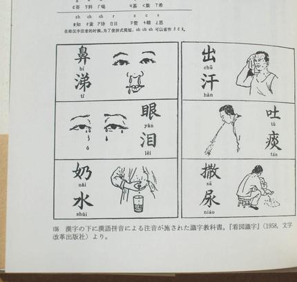 武田雅哉 蒼頡たちの宴 03