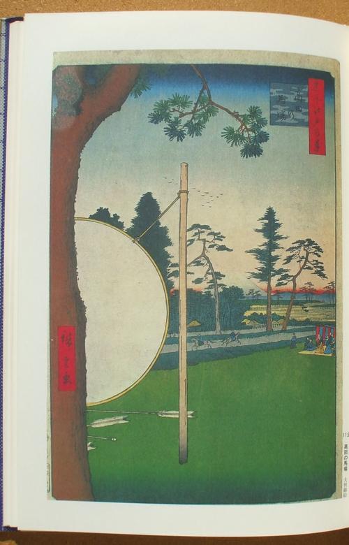 名所江戸百景 06