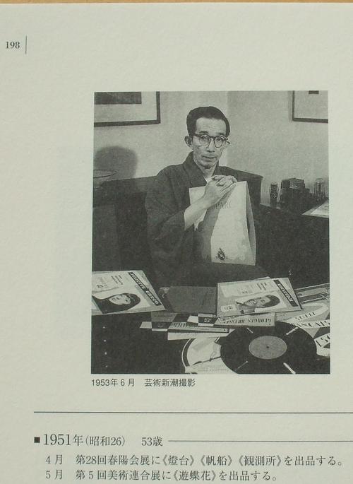 岡鹿之助 生誕100年記念 06