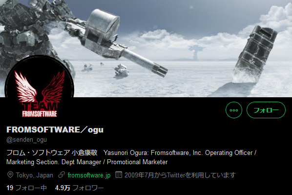 Screenshot_2019-12-04 (5) FROMSOFTWARE/ogu( senden_ogu)さん Twitter