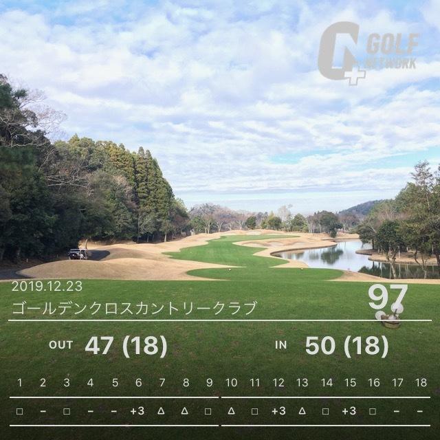 カントリー ゴールデン クラブ クロス ゴールデンクロスカントリークラブ(千葉県)のゴルフ場コースガイド