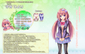 若葉色のカルテットオフィシャルホームページ (2)