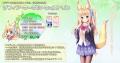 若葉色のカルテットオフィシャルホームページ (3)