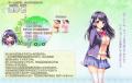 若葉色のカルテットオフィシャルホームページ