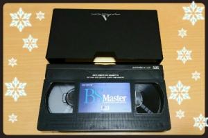 ビデオテープ3本目 紅白 access