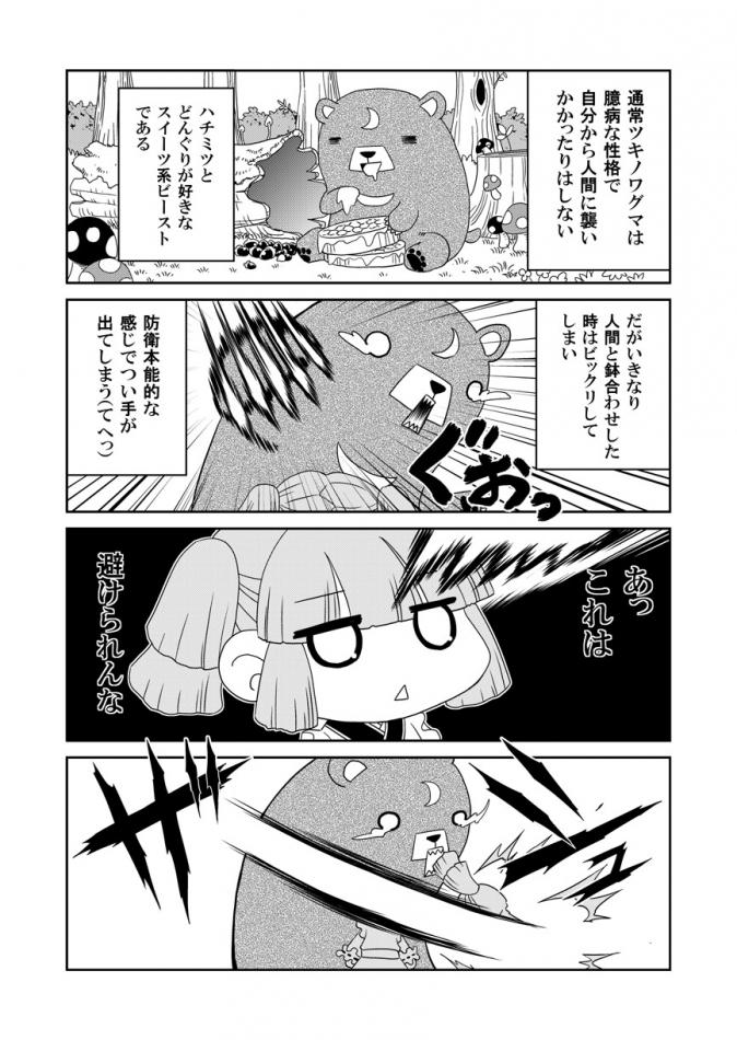 山川道004