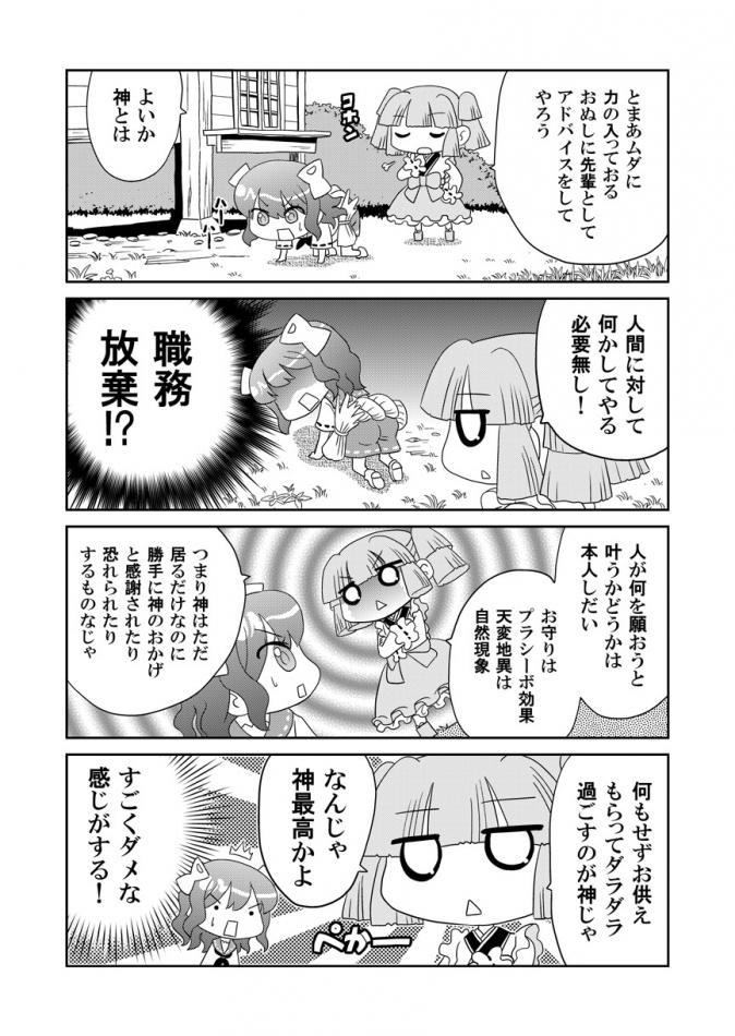 山川道015