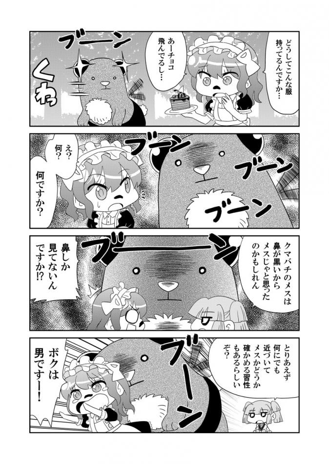 山川道052