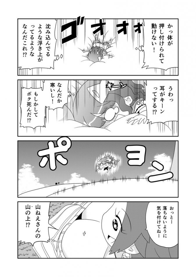 山川道058