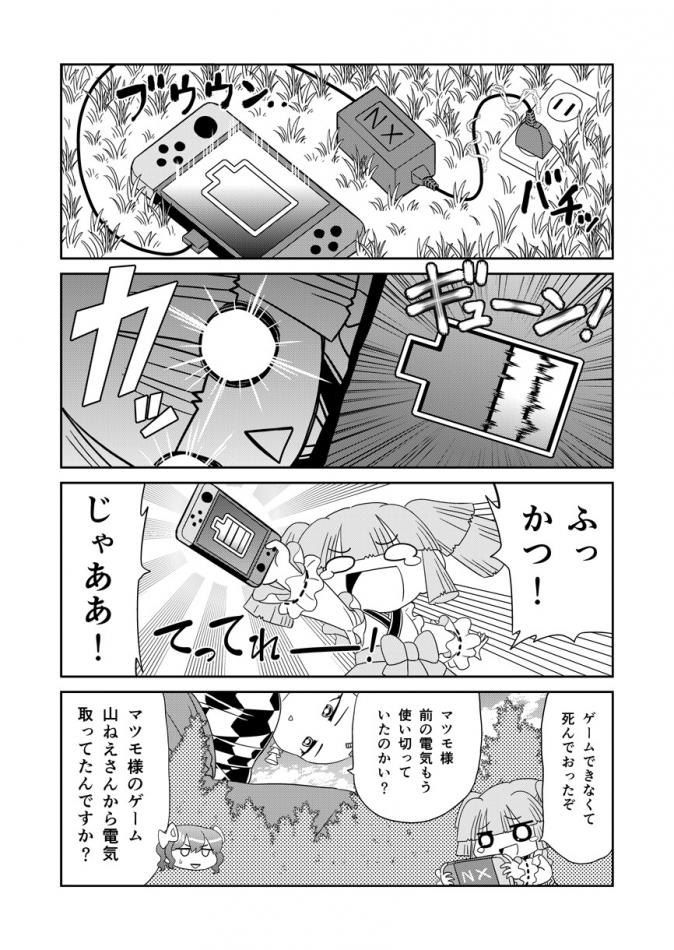 山川道091