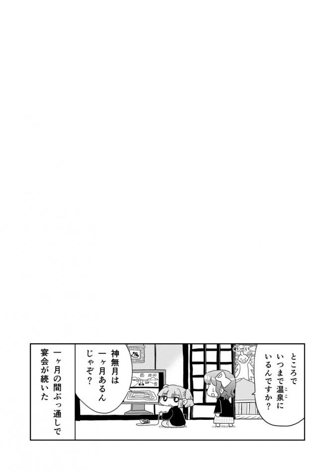 山川道128b