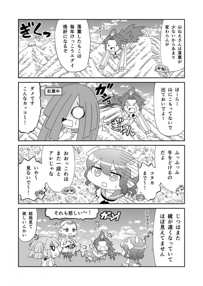 山川道135