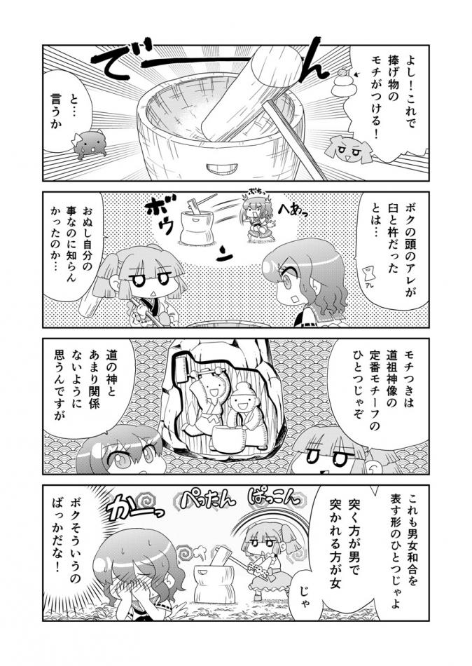 山川道148