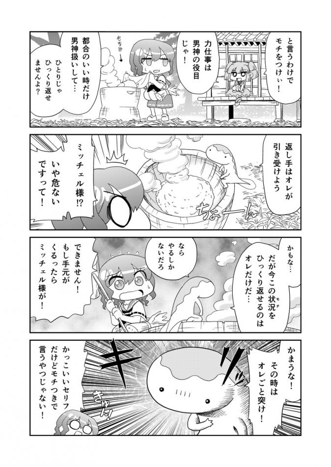 山川道149