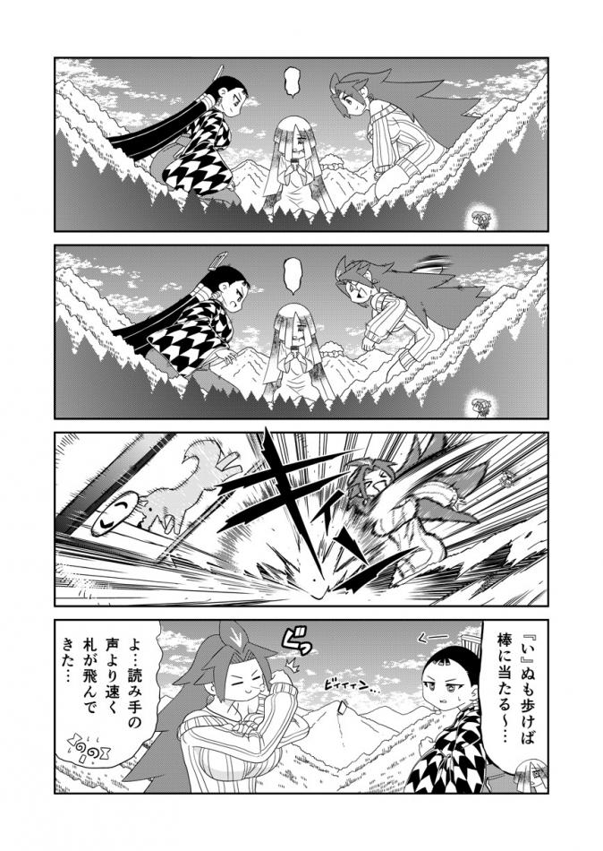 山川道153