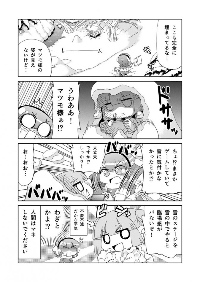 山川道156