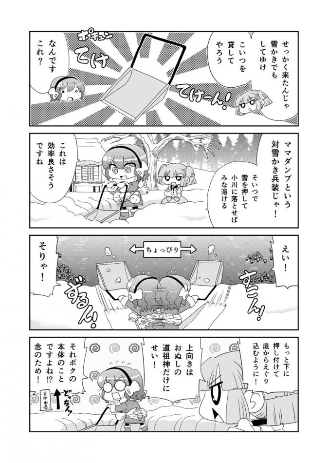山川道157