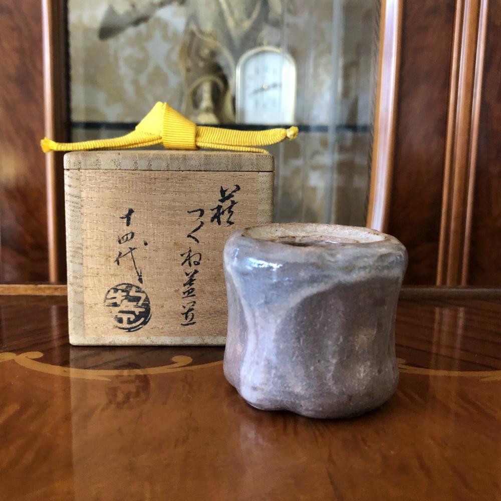 01252020shinbei14-futaoki.jpeg