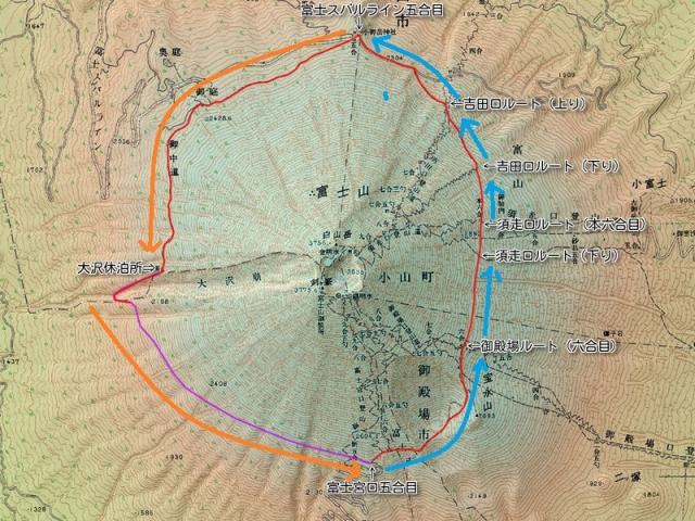 富士山御中道地図2019.10.20 ①