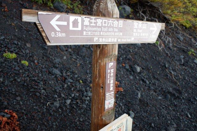 続 御中道への挑戦 2019-10-20 058