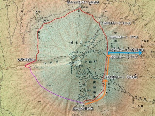 富士山御中道地図2018.5 - コピー - コピー