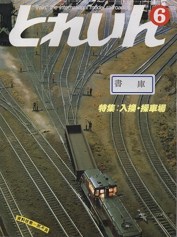 2018-269(1984-6,No114)