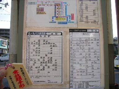 https://blogs.yahoo.co.jp/IMG/ybi/1/43/fd/lunchapi/folder/1488718/img_1488718_42663957_1?-1