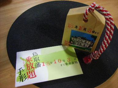 https://blogs.yahoo.co.jp/IMG/ybi/1/43/fd/lunchapi/folder/1488718/img_1488718_42663957_2?-1