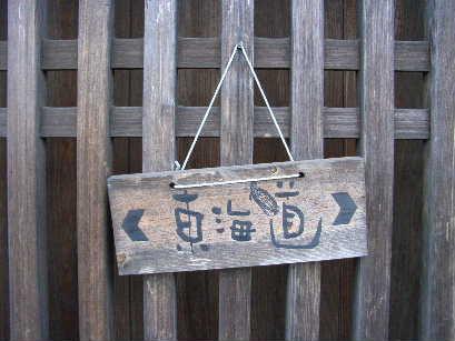 https://blogs.yahoo.co.jp/IMG/ybi/1/43/fd/lunchapi/folder/1448259/img_1448259_44286251_11?-1