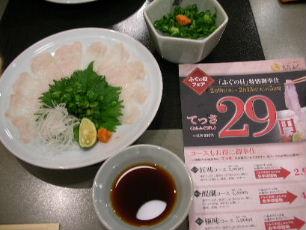 https://blogs.yahoo.co.jp/IMG/ybi/1/43/fd/lunchapi/folder/426496/img_426496_47582000_3?-1