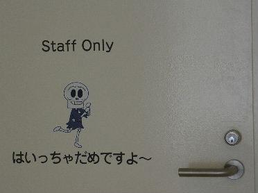 https://blogs.yahoo.co.jp/IMG/ybi/1/43/fd/lunchapi/folder/426496/img_426496_49045324_7