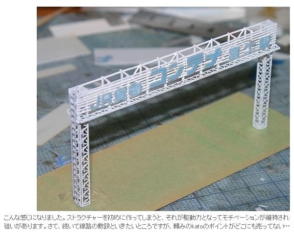 kamekoku12.jpg