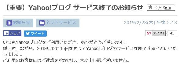 yafu-2.jpg