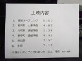 1-DSCN3839.jpg