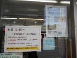 1-DSCN3845.jpg
