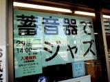 1-DSCN3932.jpg