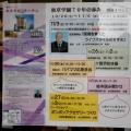 1-DSCN4207-001.jpg