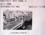 1-DSCN4257-001.jpg